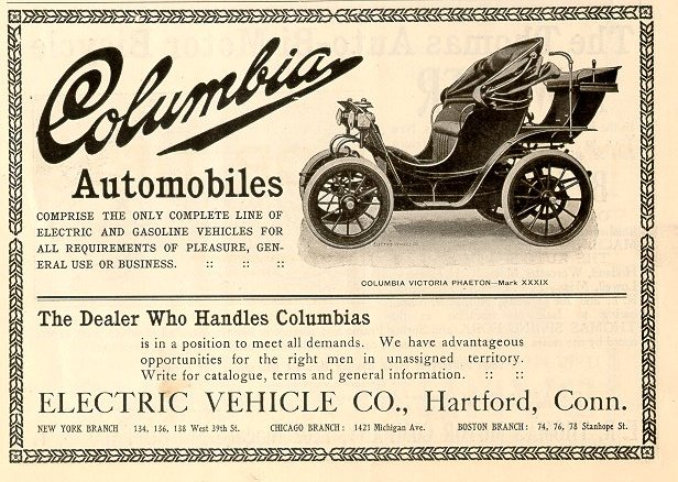 To See The Columbia Electric Commercial Vehicles